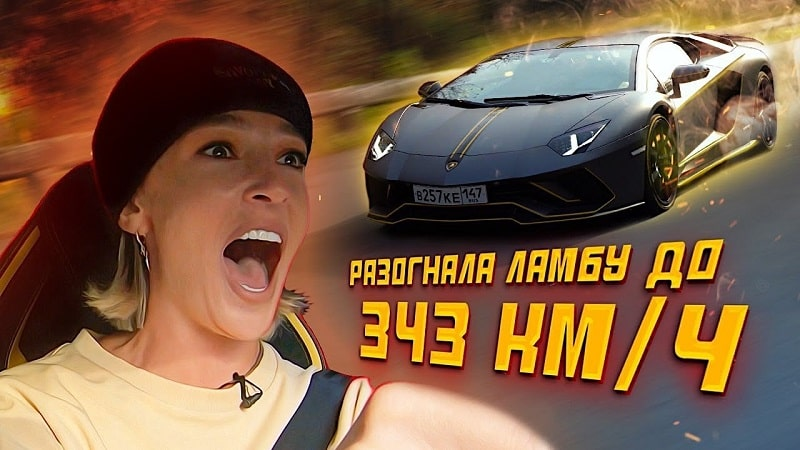 Кадр из видео © YouTube / НАСТЯ ИВЛЕЕВА