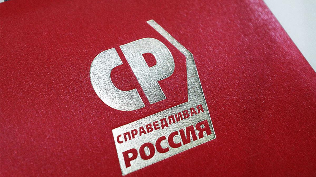 <p>Фото © ТАСС /Терещенко Михаил</p>