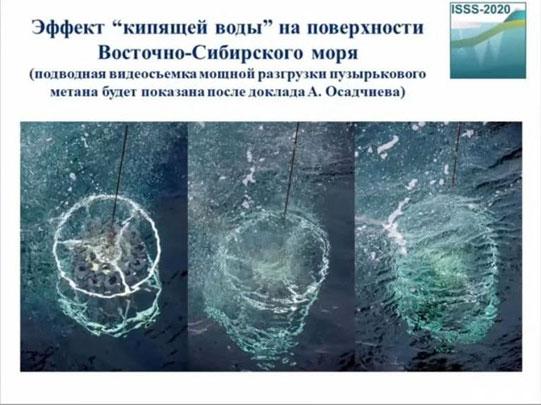 "Фото © YouTube / ""Научная Россия"""