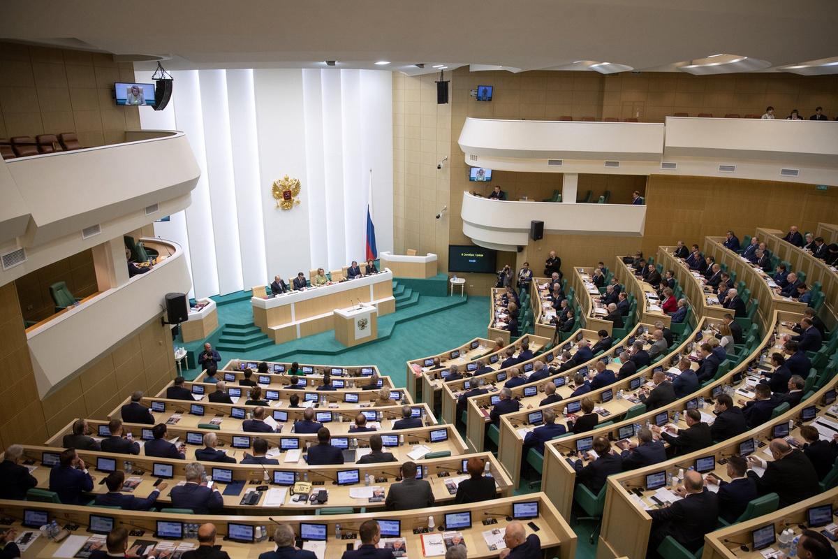 <p>Фото © Совет Федерации</p>