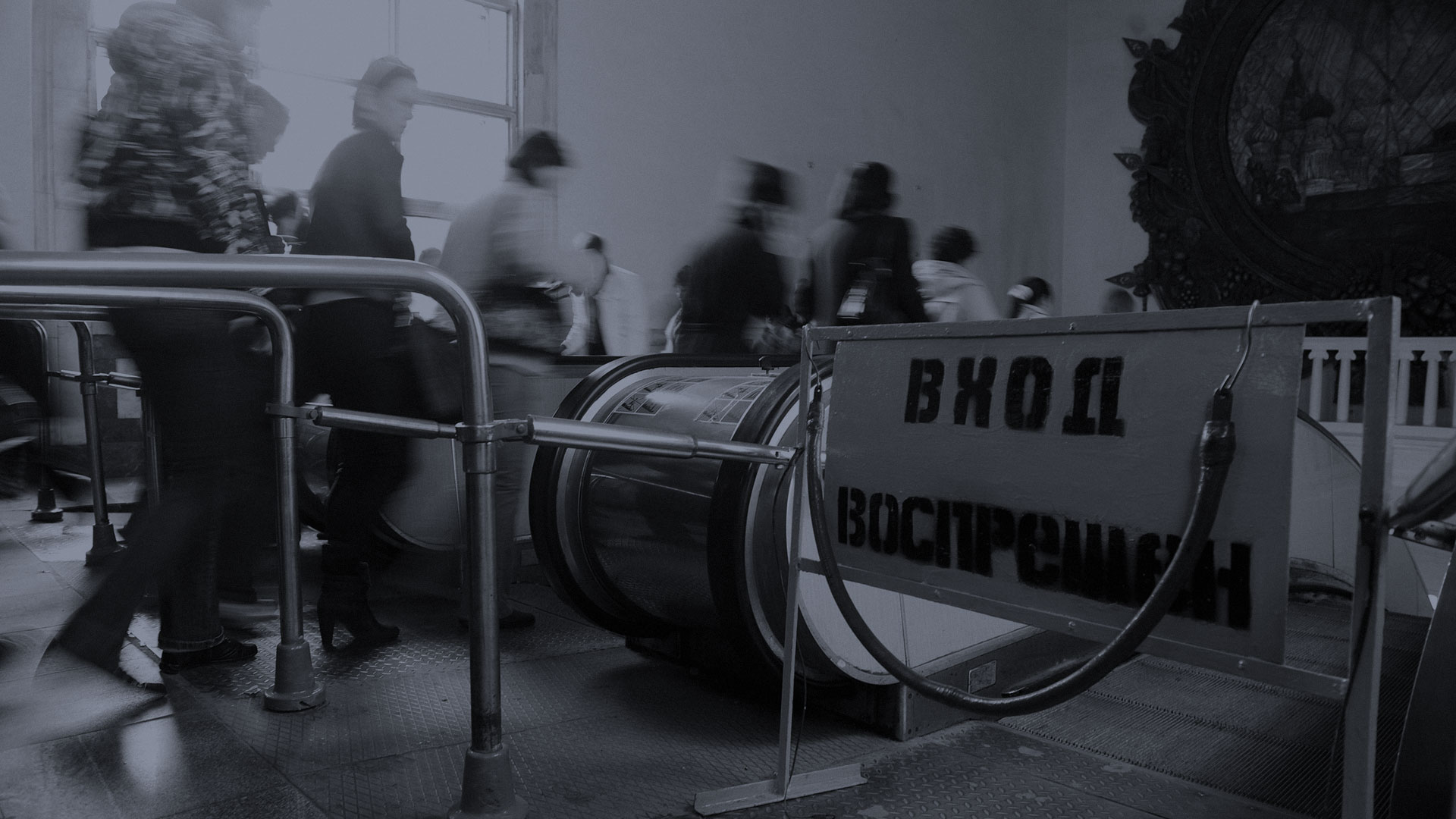 <p>Фото © ТАСС / Митя Алешковский</p>