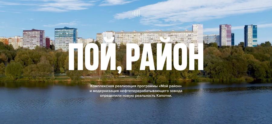 Фото © Gigarama.ru