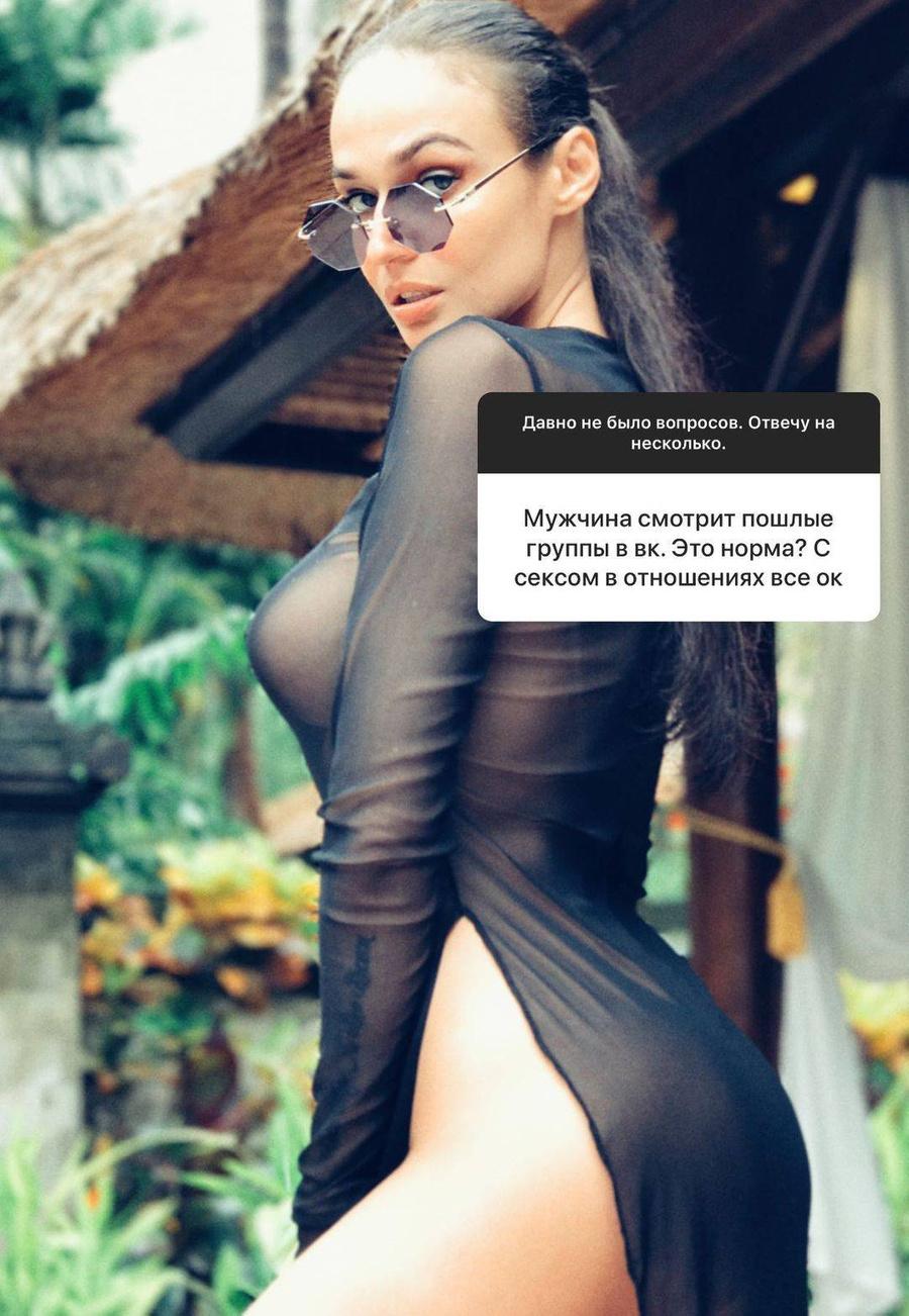 Фото © Instagram / alenavodonaeva
