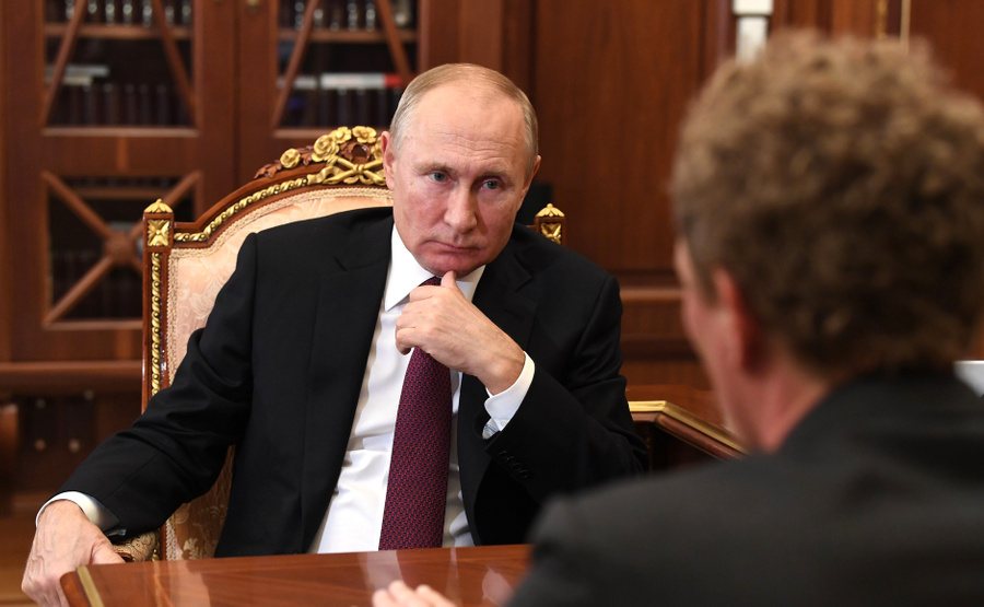 "<p>Фото © <a href=""http://kremlin.ru/events/president/news/64441"" target=""_blank"" rel=""noopener noreferrer"">Kremlin.ru</a></p>"