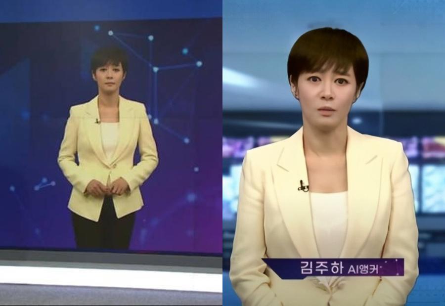 Кадры из видео © YouTube / MBN News
