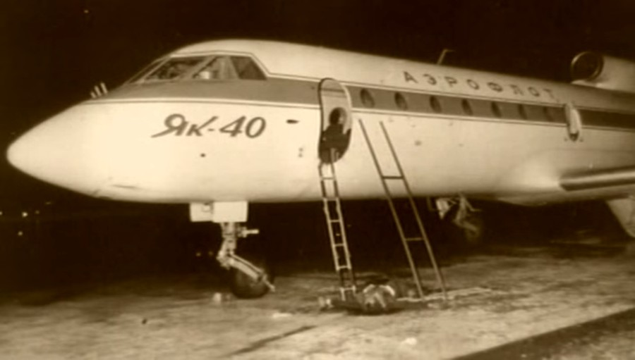 Борт 87607 после окончания штурма. Фото © Wikipedia