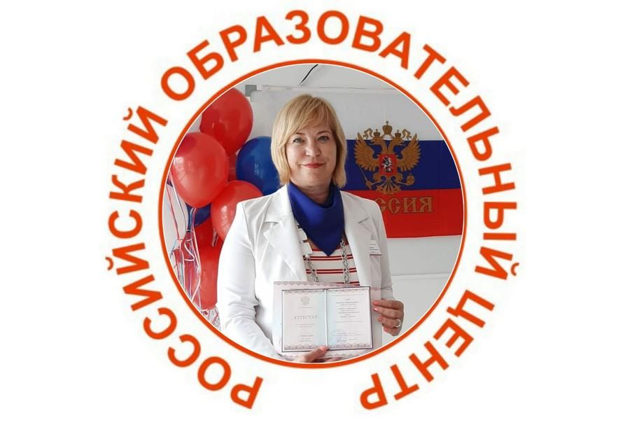 Директор Российского образовательного центра в Испании Татьяна Ерахтина. Фото ©facebook.com / Татьяна Ерахтина