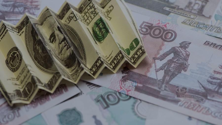 "<p>Фото ©<a href=""https://ru.depositphotos.com/381813606/stock-photo-close-crumpled-american-dollar-banknote.html"" target=""_blank"" rel=""noopener noreferrer""> Deposit Photos</a></p>"