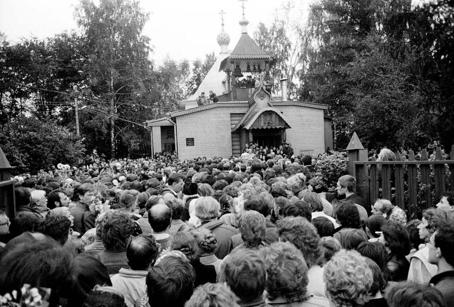 Похороны. Фото ©alexandrmen.ru