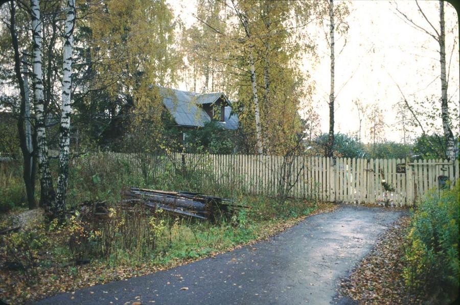 Дом Александра Меня. Фото ©alexandrmen.ru
