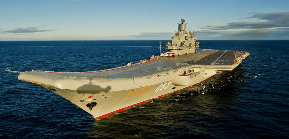 """<p>""""Адмирал Кузнецов"""". Фото © Википедия</p>"""
