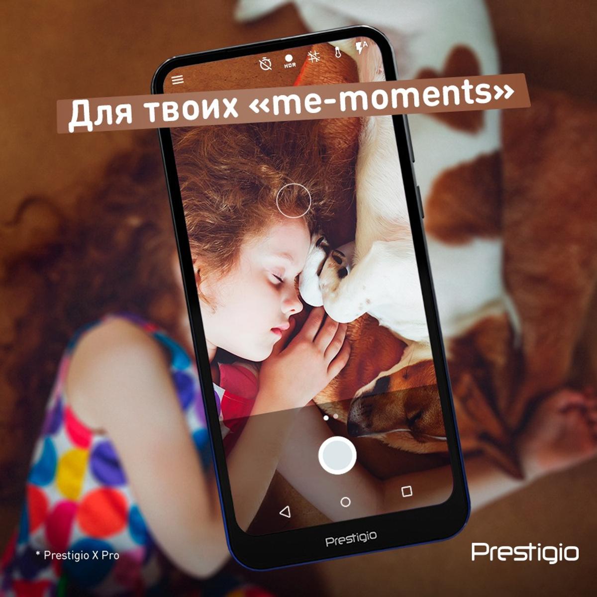 Фото © Facebook / Prestigio