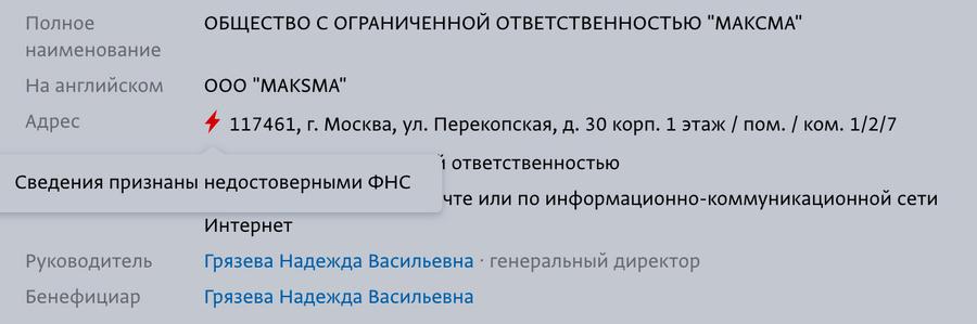 """Фото © """"СПАРК-Интерфакс"""""""