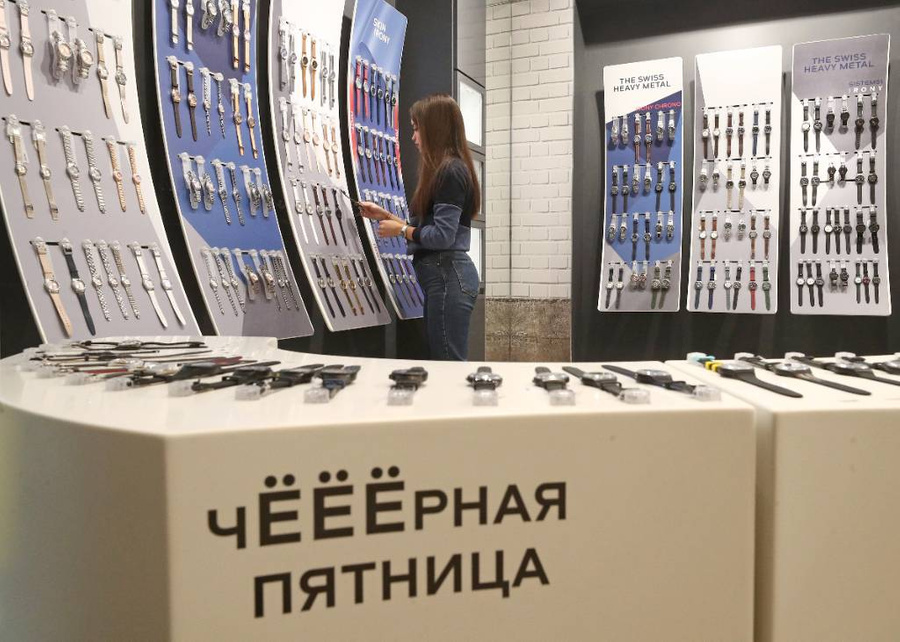 <p>Фото © ТАСС / Алеев Егор</p>