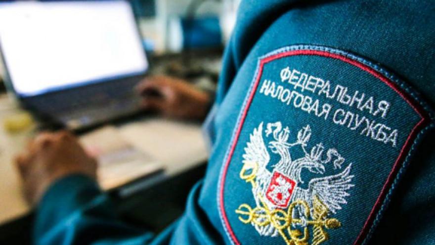 <p>Фото © ФНС России</p>