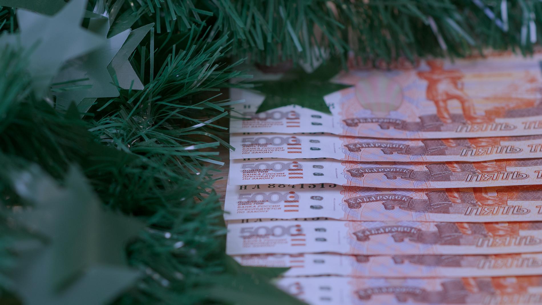 Ковид деньгам не помеха. Регионы соревнуются, кто больше потратит на Новый год