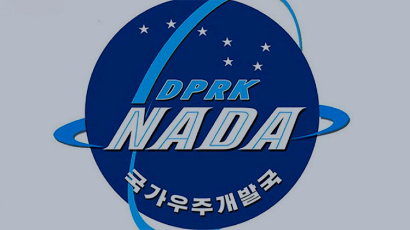 Логотип космического агентства NADA. Фото © Wikipedia