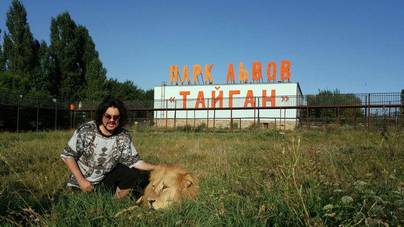 "<p>Фото © VK / <a href=""https://vk.com/safari_park_taigan?w=wall-11975301_12298"" target=""_blank"" rel=""noopener noreferrer"">Парк львов ""Тайган"" — изюминка Крыма!</a></p>"