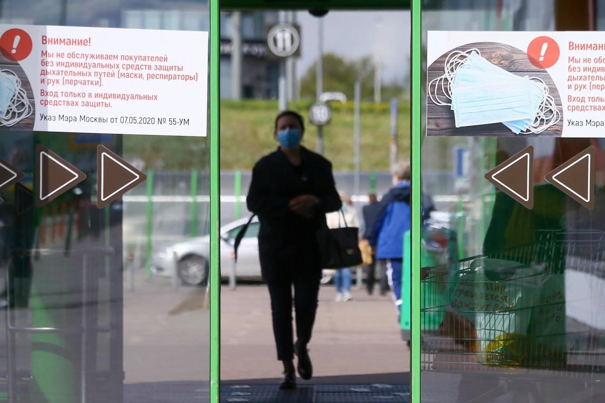 В Москве продлили часть ограничений из-за коронавируса до 15 января