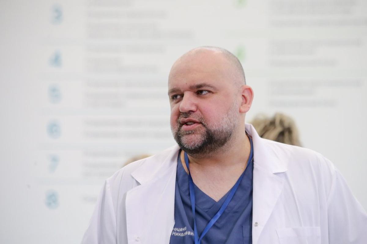 Проценко раскрыл главную особенность пациентов с коронавирусом