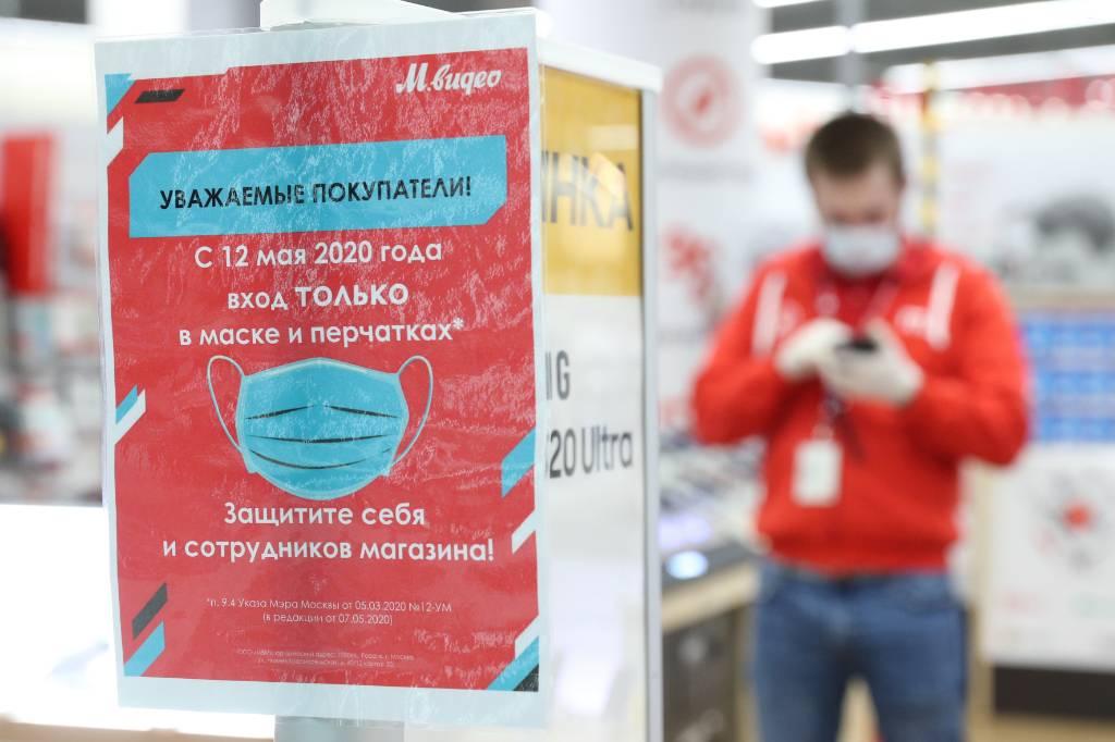 """Магазин """"М.Видео"""" в Москве оказался очагом коронавируса"""