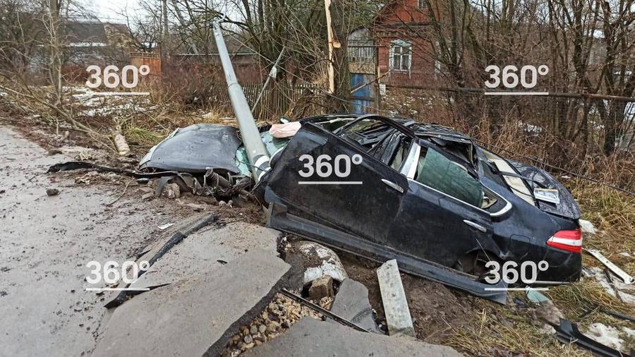 """<p>Фото © Телеканал """"360""""</p>"""