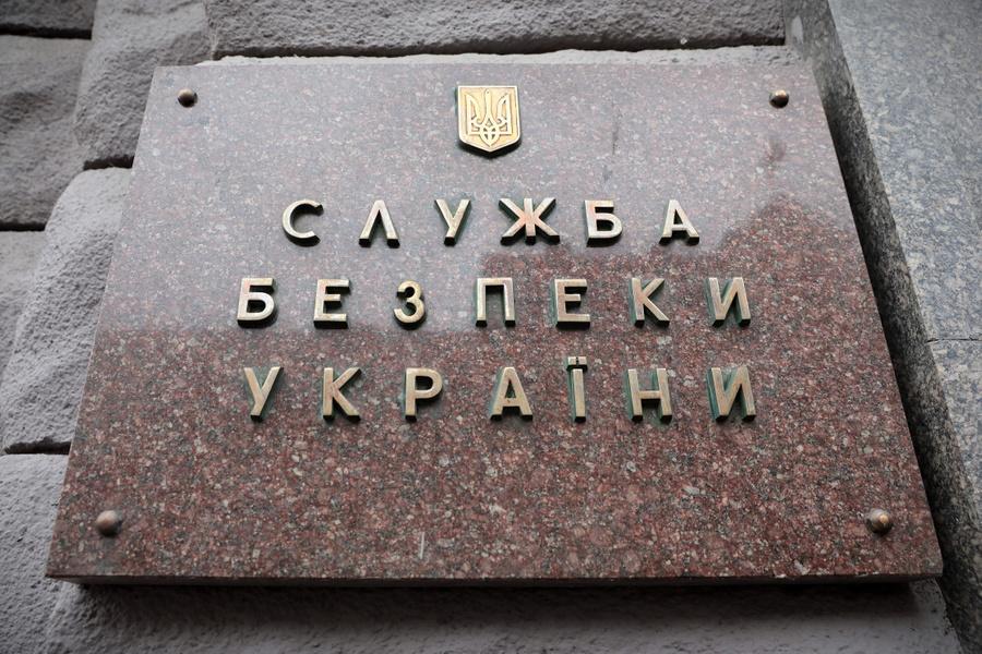 <p>Фото © ТАСС / Hennadii Minchenko / Ukrinform</p>