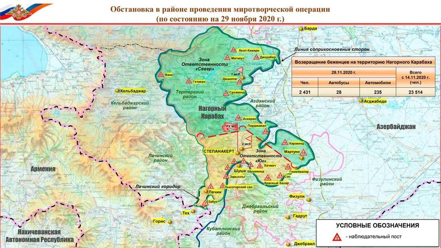 В Нагорном Карабахе местные жители сожгли свое село из-за ошибки армянских чиновников