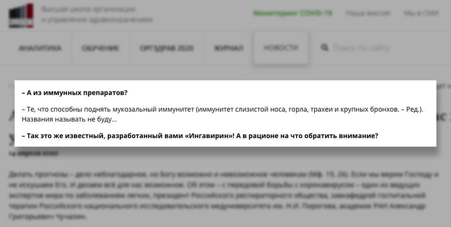 © vshouz.ru