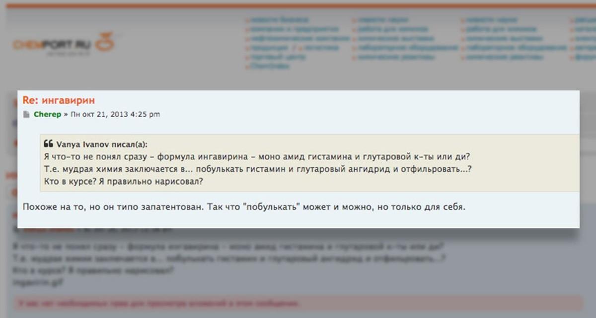 © chemport.ru