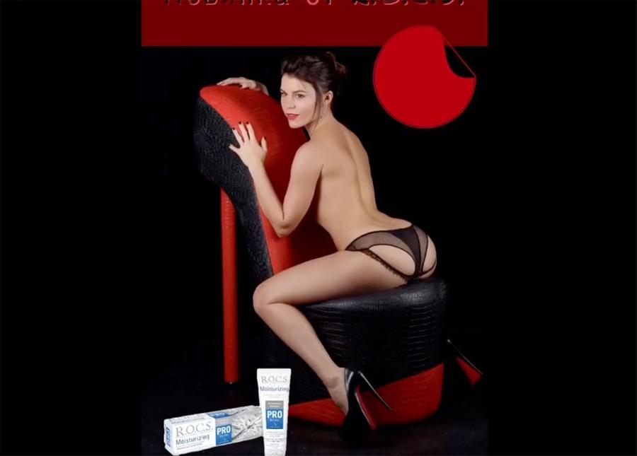 Наталья Ткачёва рекламирует продукцию партнёров © Facebook / nataly_tkacheva