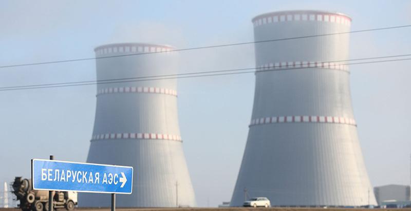 <p>Фото © Министерство энергетики Республики Беларусь</p>