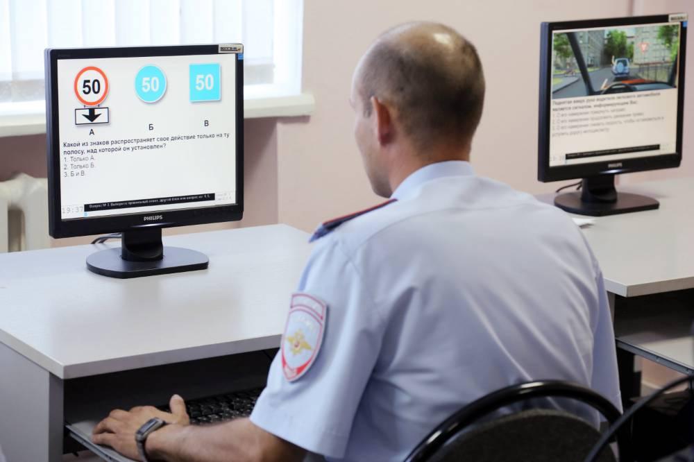Россиянам рассказали, как может измениться теоретическая часть экзамена на водительские права