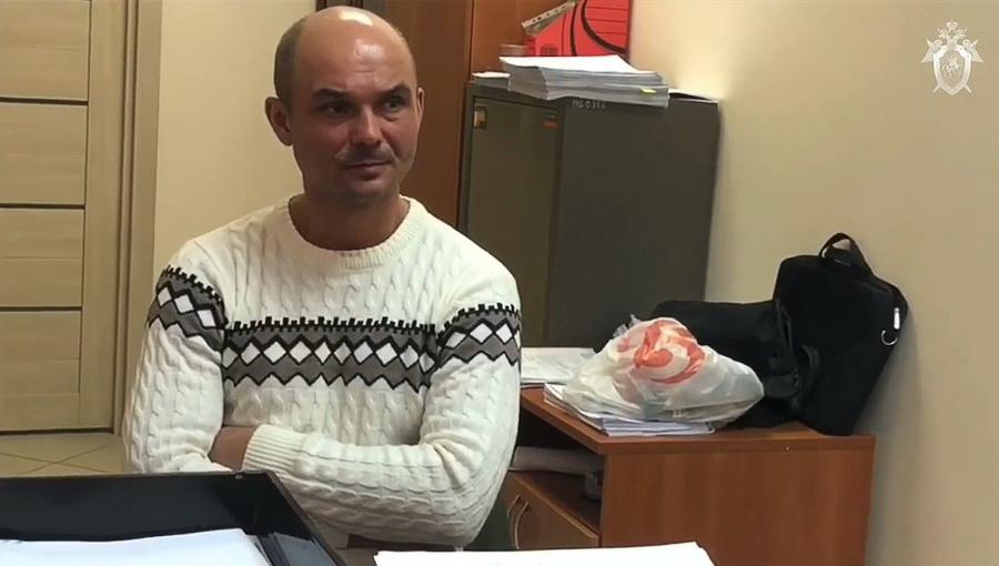 <p>Кадр из видео © Следственный комитет РФ / ТАСС</p>