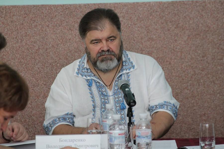 "<p>Фото © Facebook / <a href=""https://www.facebook.com/photo.php?fbid=1034701173353925&set=t.100004421553849&type=3"" target=""_blank"" rel=""noopener noreferrer"">Володимир Бондаренко</a></p>"