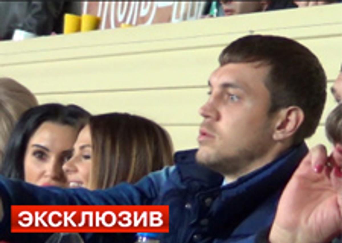 Кристина и Артём замечены на матче после громкого скандала. Фото © LIFE