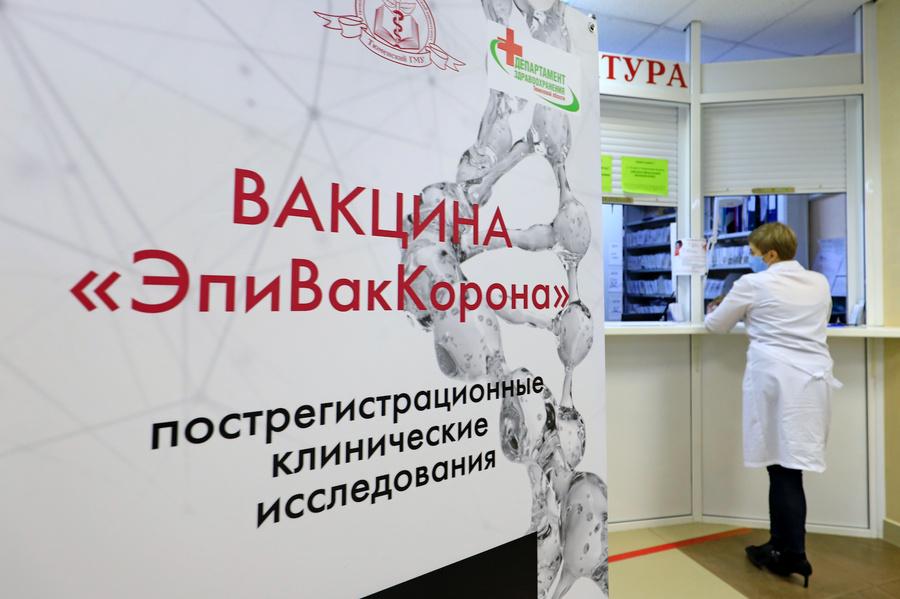<p>Фото © Максим Слуцкий / ТАСС</p>