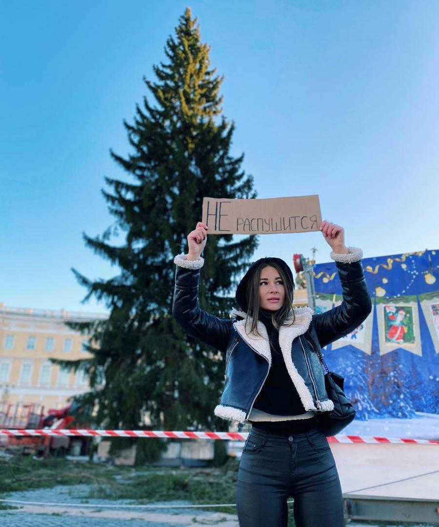 Фото © instagram.com / yulianaivanova