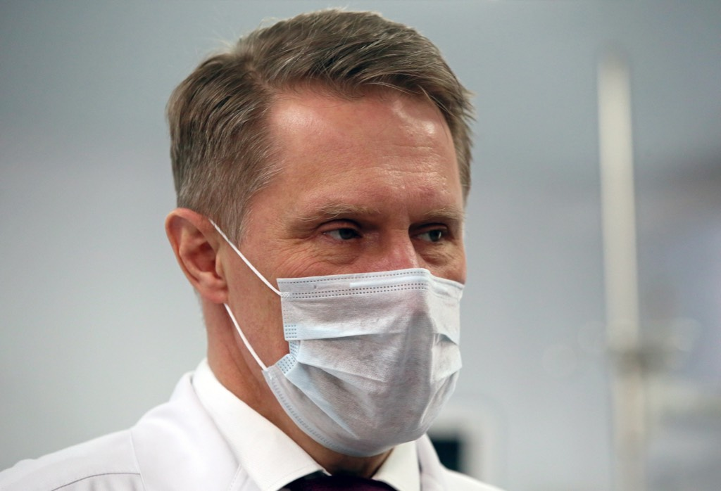 В Минздраве назвали условия окончания пандемии коронавируса