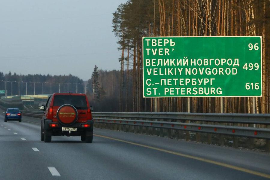 Фото © ТАСС / Михаил Терещенко