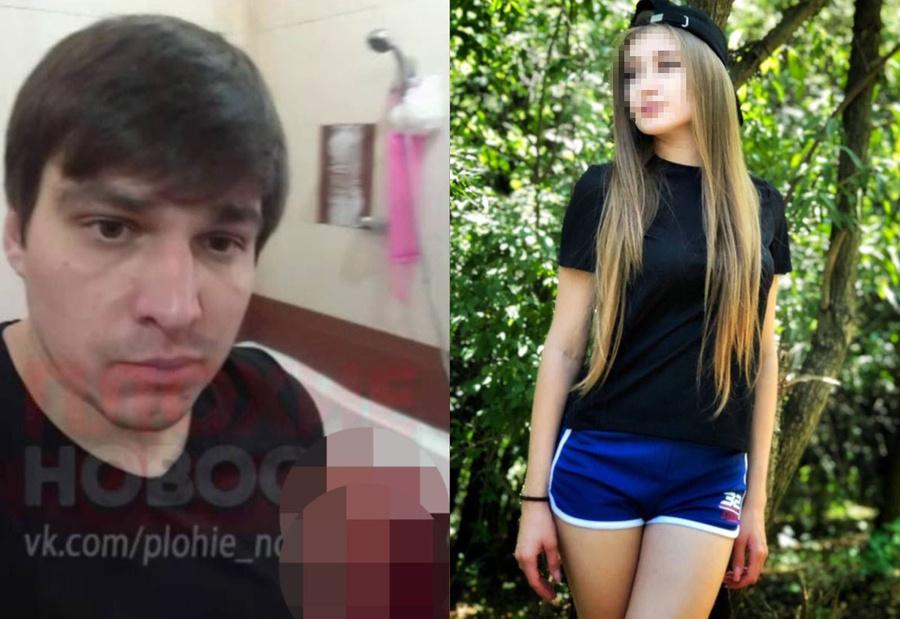 """Акшин Гусейнов и его жертва. Фото © Соцсети. Скриншот © Telegram / """"Плохие новости 18+"""""""