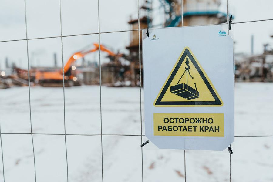 Фото ©Сергей Шинов