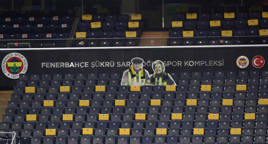 Фото © Twitter / Fenerbahçe SK