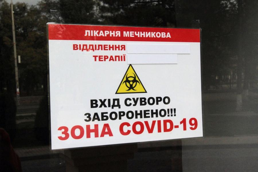 <p>Фото © ТАСС / Mykola Miakshykov / Ukrinform via ZUMA Wire</p>