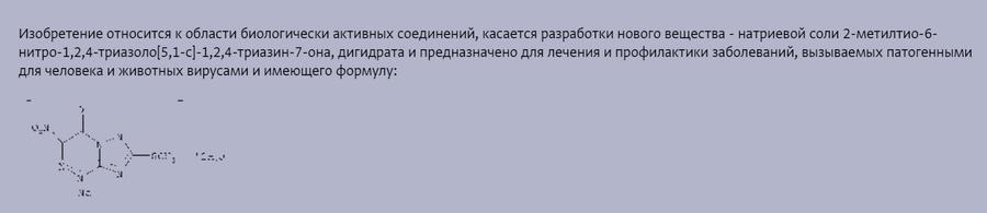 ©Спарк