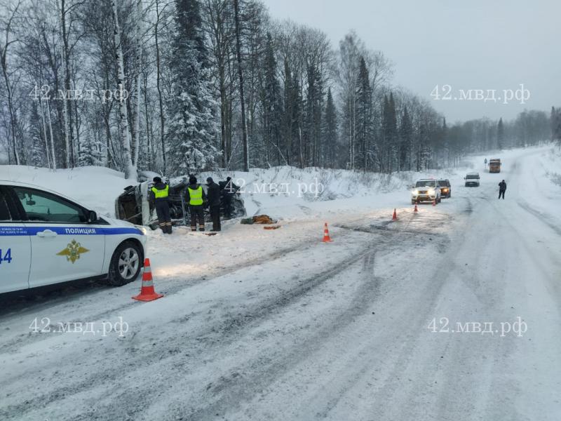 Фото © ГУ МВД по Кемеровской области