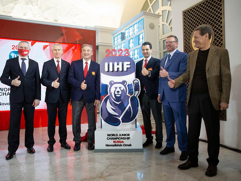 В Мо�кве �о�то�ла�ь презентаци� логотипа МЧМ по хоккею — 2023