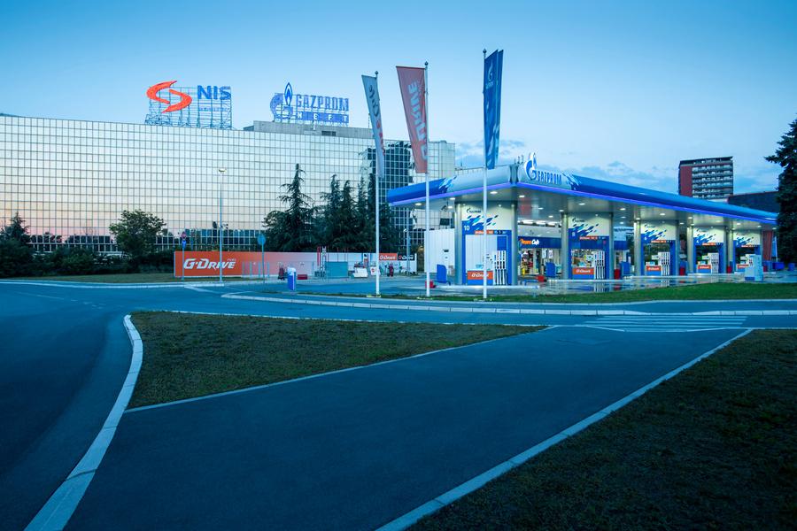 Фото © energyserbia.life.ru