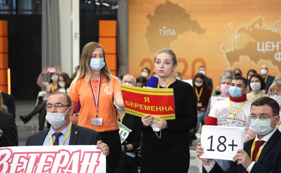 <p>Александра Безукладова. Фото © Kremlin</p>