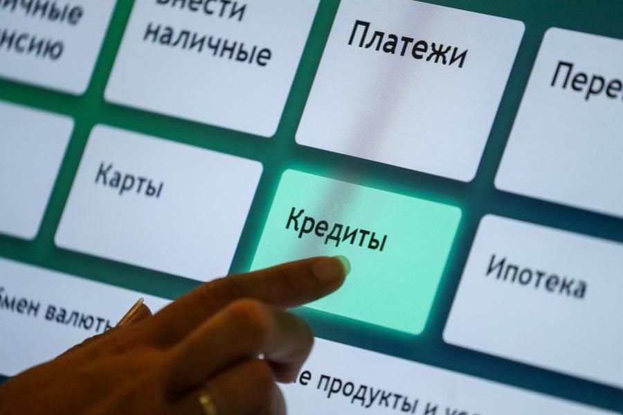<p>Фото © ТАСС / Пётр Ковалёв</p>